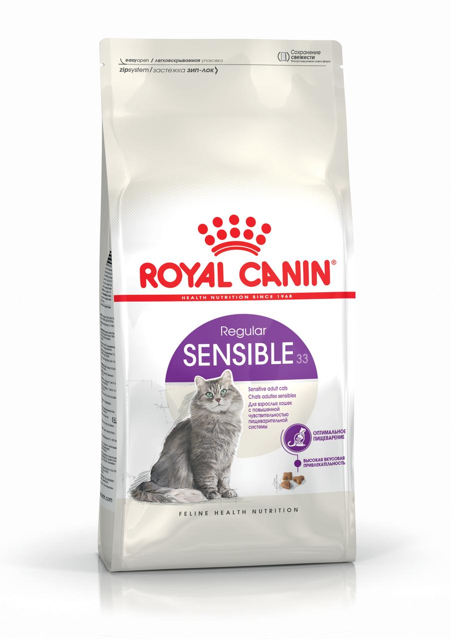 Корм для кошек с чувствительным пищеварением Royal Canin SENSIBLE 0,4 кг