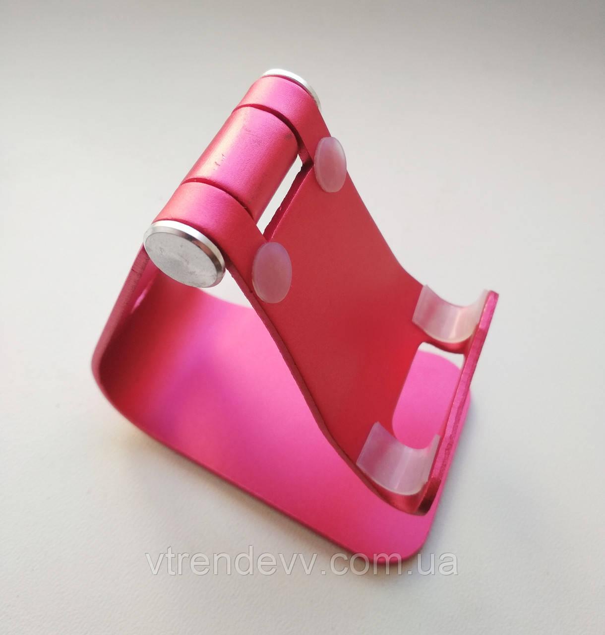 Подставка для планшета и смартфона Tabletop Metal Holder L3 розовый