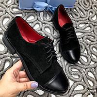 Закрытые туфли оксфорды Bogema на шнурках комбинированные кожа замша