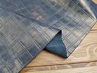 """Кожа натуральная """"Сетка"""" т. 1,2-1,4мм цвет темно-синий"""