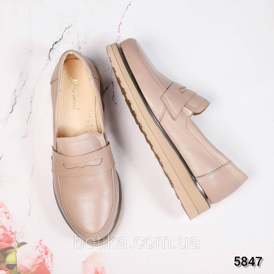 Стильные бежевые женские туфли лоферы