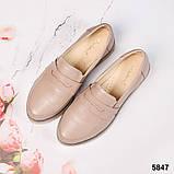 Стильные бежевые женские туфли лоферы, фото 5