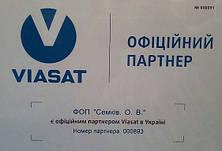 Офіційний партнер Viasat