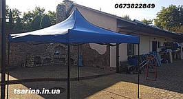 Торговая палатка-шатер-1350, фото 3