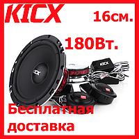 Акустика для авто 2к Kicx STC 6.2 (2-х комп. 16,5 см.)