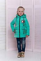 Детская куртка для девочки от производителя