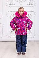Детский зимний раздельный костюм для девочки