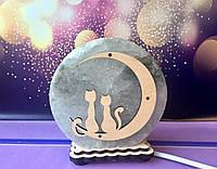 """Соляная лампа """"Котики на месяце"""" d 12 см, фото 1"""
