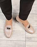 Шикарные бежевые кожаные туфли лоферы с декором, фото 3