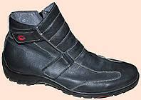 Ботинки мужские CAFeNOIR