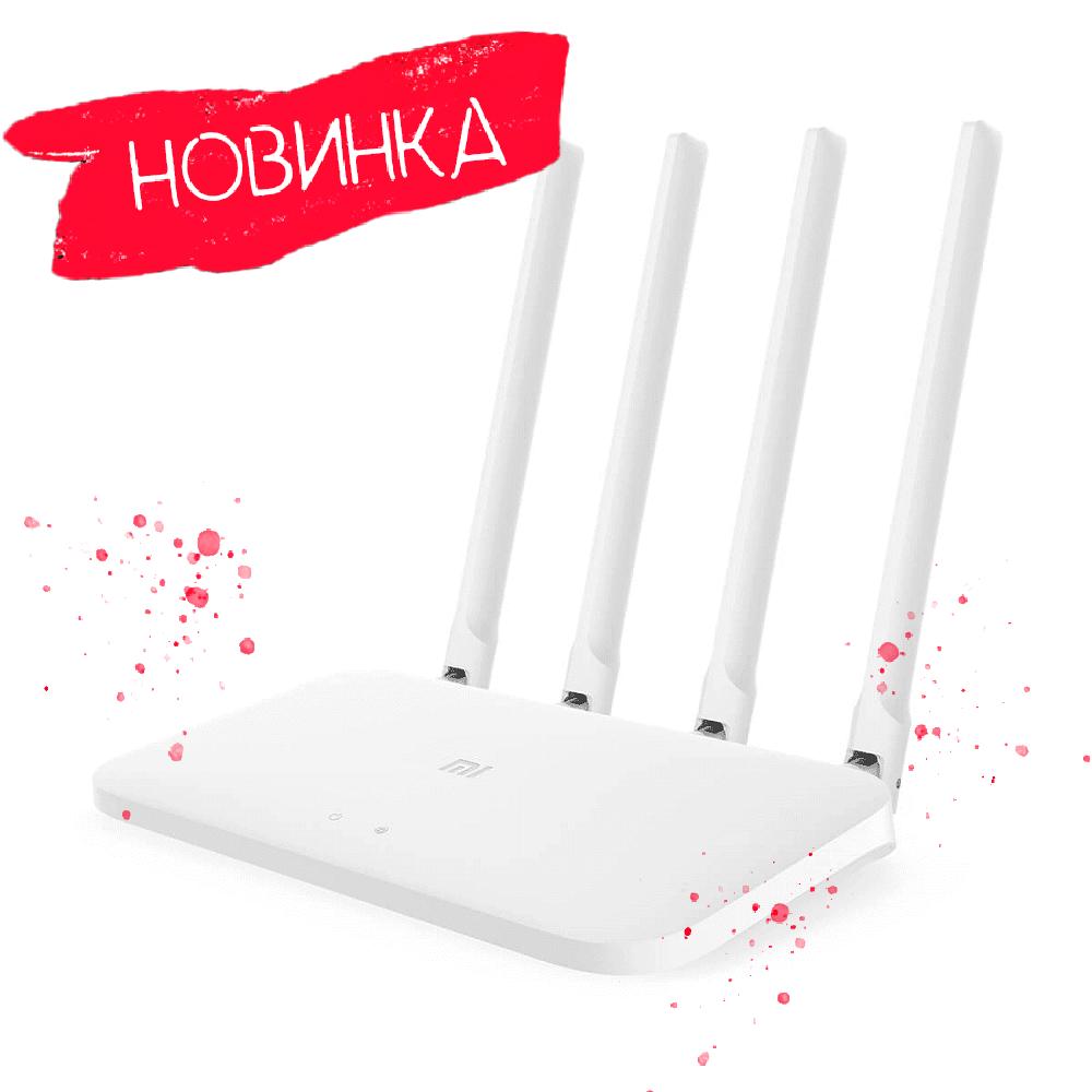 24 місяці гарантія! Роутер Xiaomi Mi WiFi Router 4A Gigabit Edition White