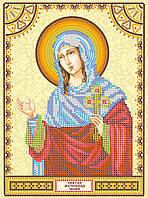 Схема для вышивки иконы бисером на натуральном художественном холсте Святая Юлия