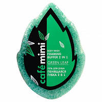 """Гель-душ """"Пенящаяся губка 2в1 GREEN LEAF"""" (Кафе красоты) le Cafe Mimi 60г арт.0473"""