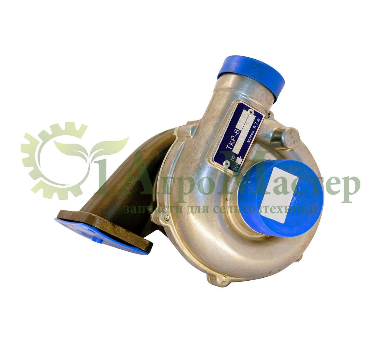 Турбокомпрессор ТКР-6 (02) ЗиЛ-5301 Бычок, ЮМЗ-6 (600-1118010.02) Д-245, Д-65