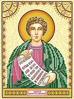Схема для вышивки иконы бисером на натуральном художественном холсте Святой Филипп