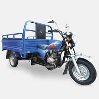 Грузовой трехколесный мотоцикл ДТЗ МТ200-1 для перевозки стройматериалов