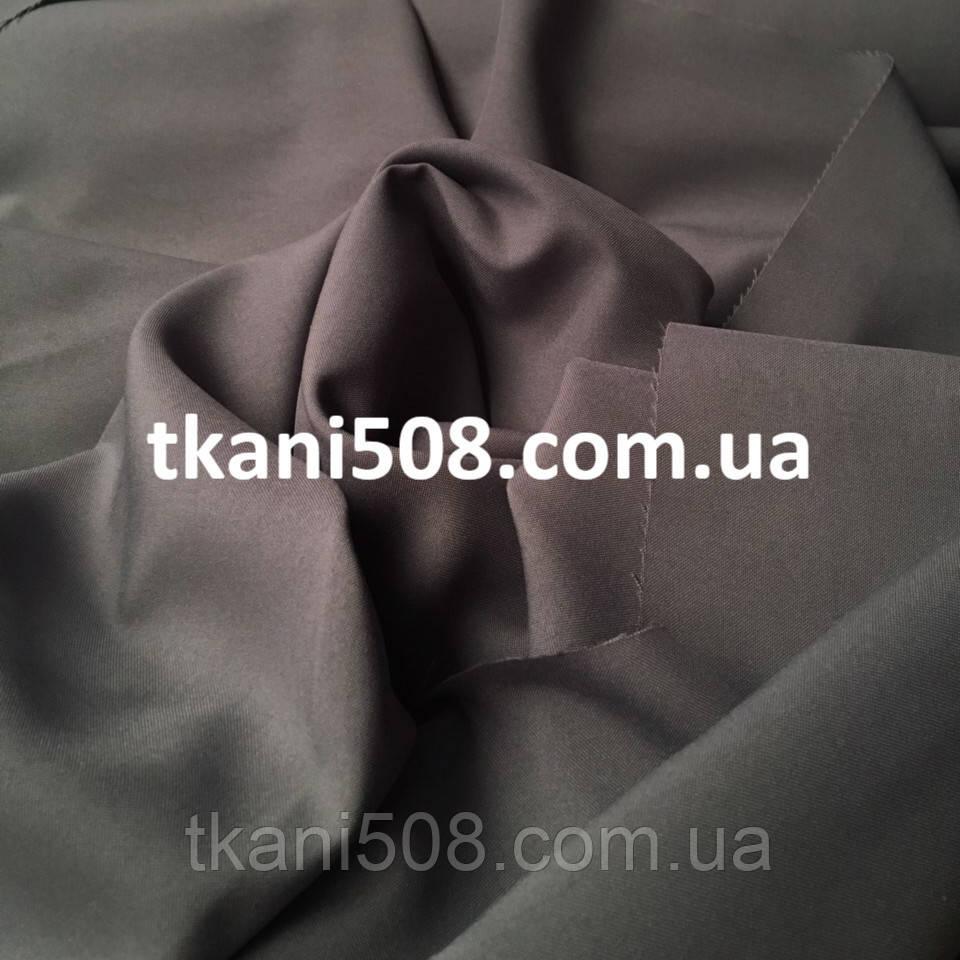 Габардин Серый