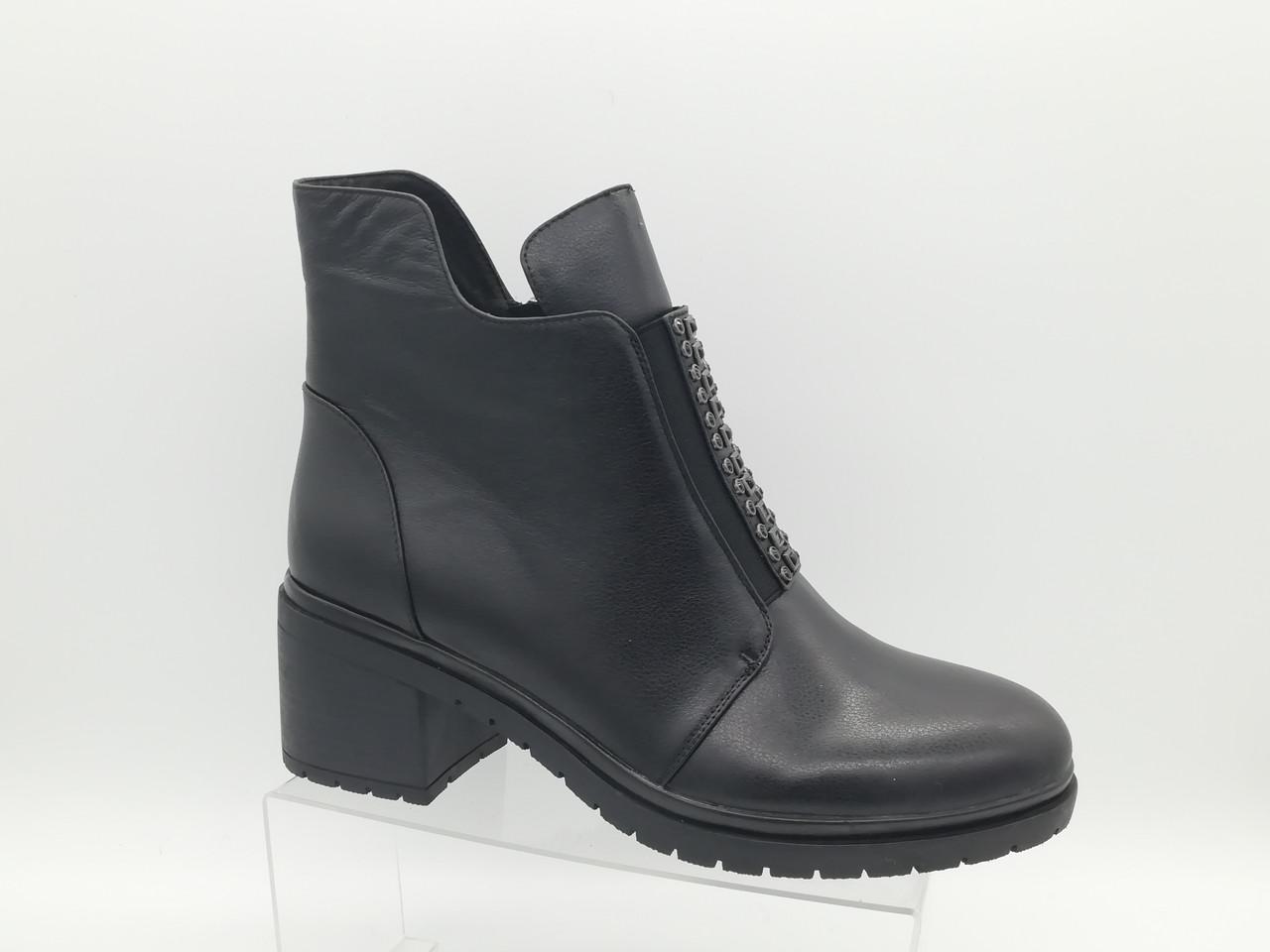 Черные  кожаные ботинки. Большие размеры (41 - 43). Ботильоны.