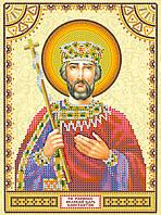 Схема для вышивки иконы бисером на натуральном художественном холсте Святой Константин