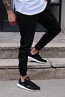 Мужские спортивные штаны на резинке Rocky ТУР черные с лампасами зауженные молодежные