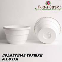 Подвесной горшок для цветов 2.5 л, KLODA (Польша) белый, фото 3