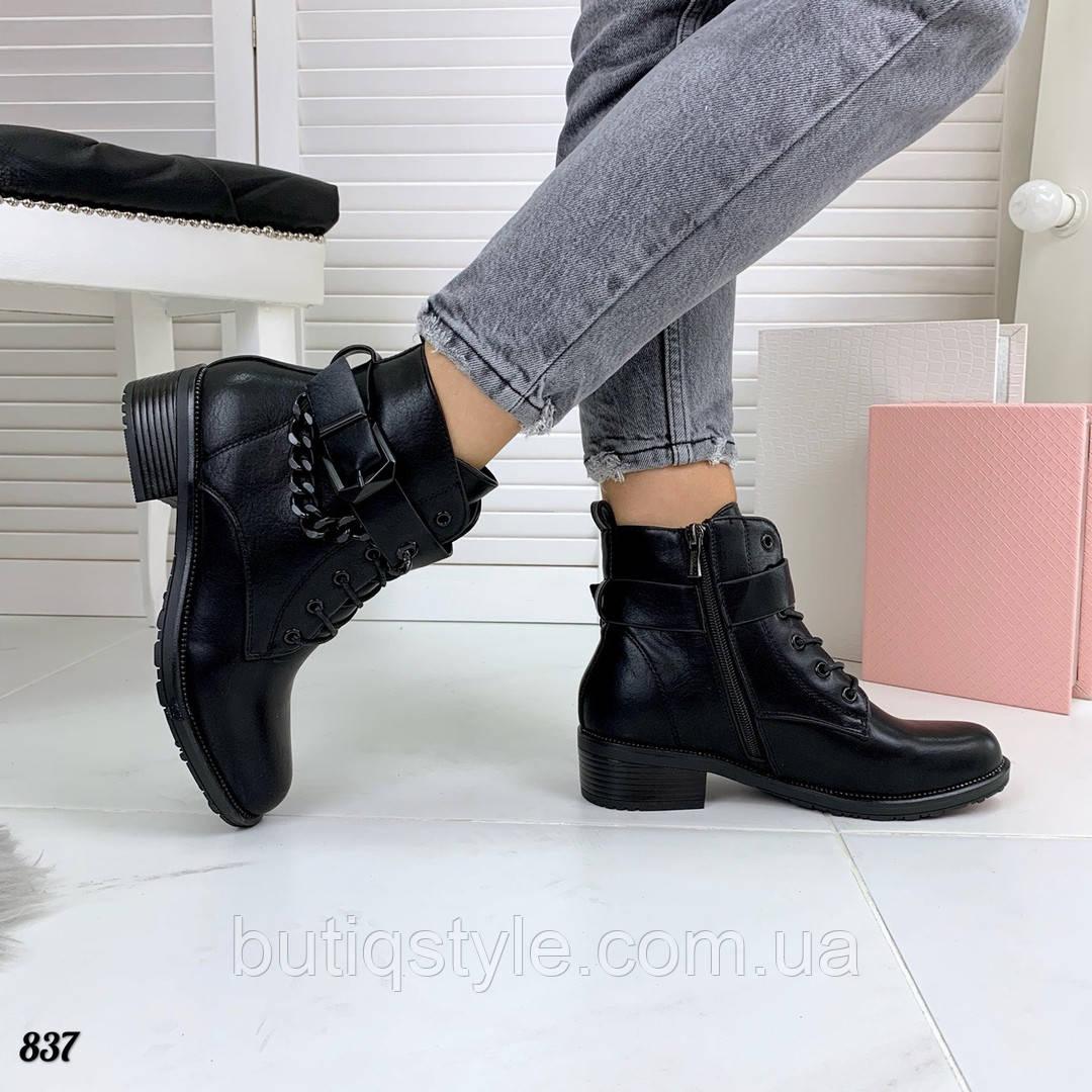40 размер Женские черные ботинкина шнуровке экокожа на низком ходу Деми