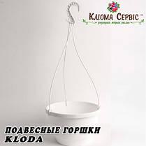 Подвесной горшок для цветов 2.5 л, KLODA (Польша) белый, фото 2
