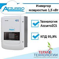 Солнечный инвертор сетевой AZZURRO 1,5 кВт, 1Ф, фото 1