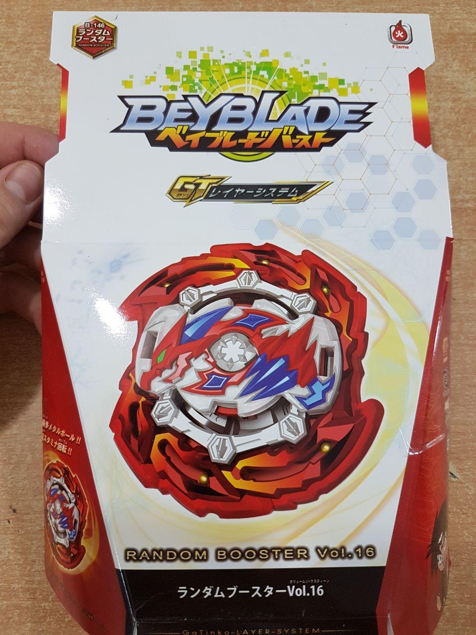 Бейблейд Флеир Драгон beyblade Flare Dragon B-146 random booster