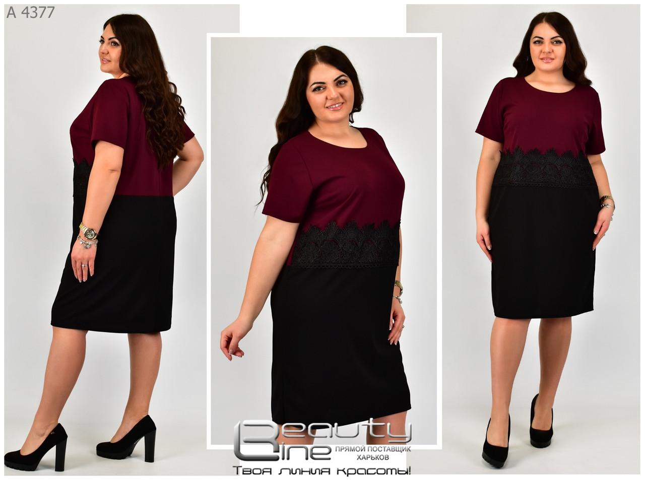 Платье женское прямого кроя раз.54.56.58.60.62.64