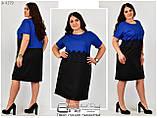 Платье женское прямого кроя раз.54.56.58.60.62.64, фото 5