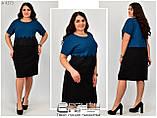 Платье женское прямого кроя раз.54.56.58.60.62.64, фото 6