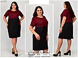 Платье женское прямого кроя раз.54.56.58.60.62.64, фото 2