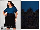 Платье женское прямого кроя раз.54.56.58.60.62.64, фото 8