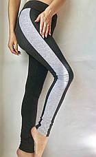 Леггинсы женские из двунитки № 55 серый, фото 2