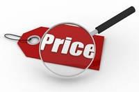 Новые цены на центральные приборы !