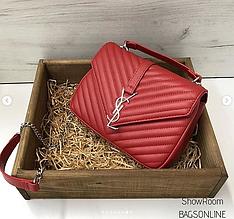 Сумка реплика ИСЛ с ручкой   клатч Ивсен Лоран структура полоской (0220) Красный
