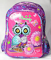 Школьный рюкзак для девочек ортопедическая спинка Сова фиолетовый