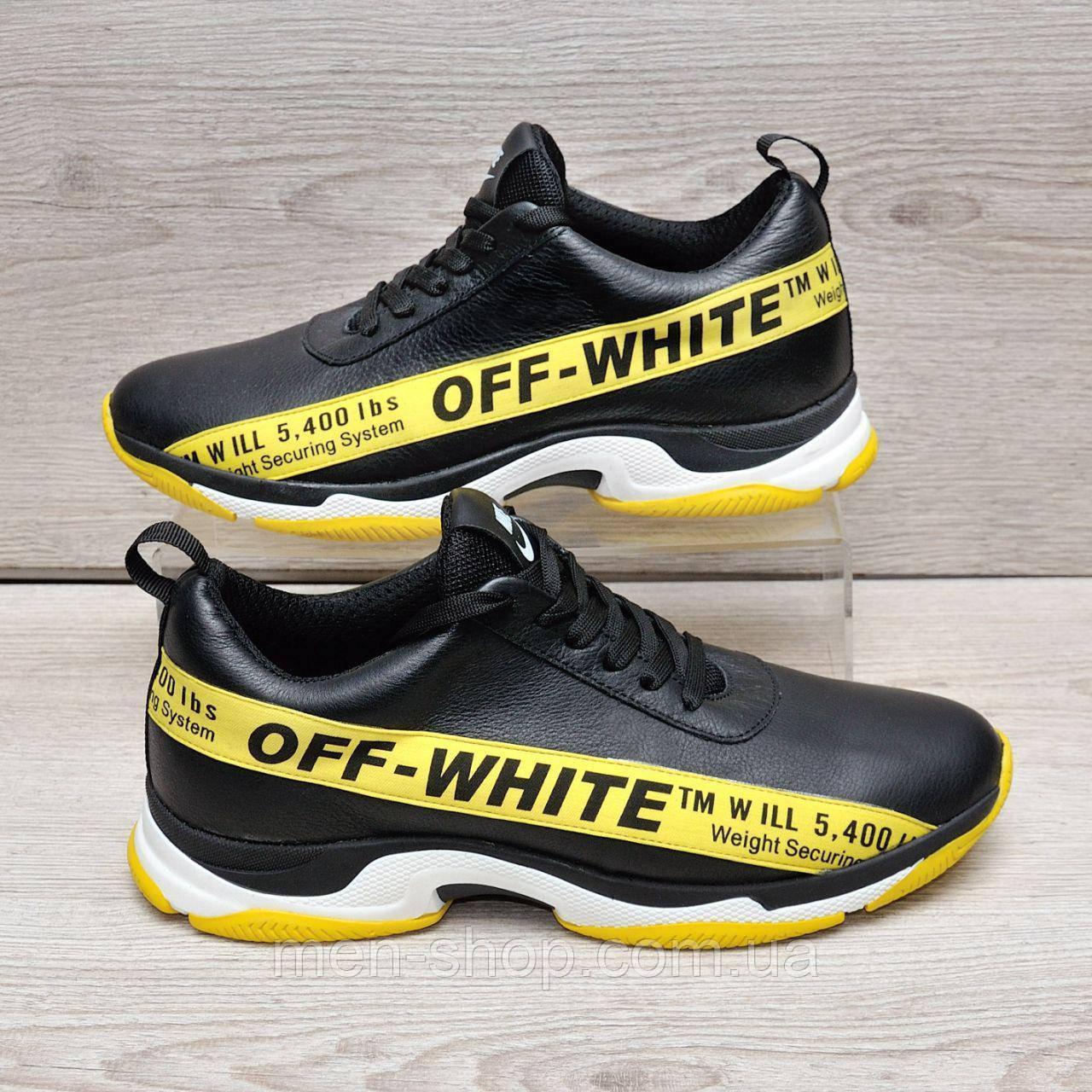 Мужские кроссовки в стиле Off White.