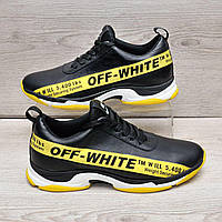 Мужские кроссовки в стиле Off White., фото 1