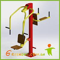Тренажер на улицу T21 воркаут игровые детские площадки