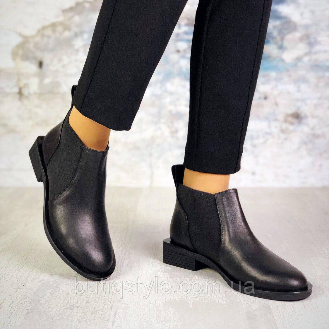 Женские черные ботинки натур.кожа на резинке Деми