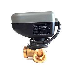 Клапан трехходовой смесительный с приводом SS2221 BNS, DN25