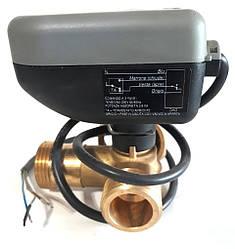Клапан трехходовой смесительный с приводом SS2221 BNS, DN 20