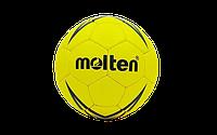 Мяч для гандбола Molten 4200 HB-4756-3