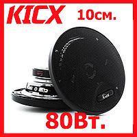 Акустика для авто Kicx STC 402 (2-х пол.коаксиал, 10 см.), фото 1