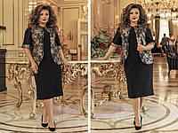 Нарядное платье имитация пиджака креп дайвинг+сетка вышитая пайеткой Размеры 50-52 52-56 56-58