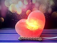 Соляная лампа сердце 13*13*6 см, фото 1