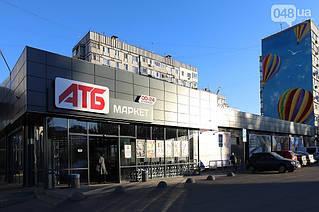 Сеть супермаркетов АТБ 1