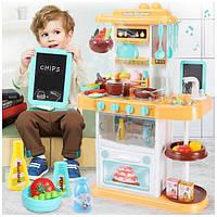 Большая детская кухня с водой 72 см 43 предмета пар/ звук / свет / посуда/ продукты желтая